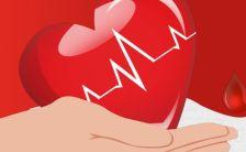 6.14世界献血日红色简约世界献血日宣传H5模板缩略图