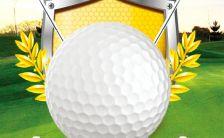 清新简约赛事邀请函高尔夫比赛邀请函H5模板缩略图