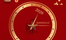 红色简洁建军节建军周年纪念H5模板缩略图