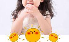 卡哇伊萌宝十周岁生日邀请成长相册H5模板缩略图