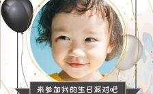 可爱时尚宝宝十周岁生日宴邀请函H5模板缩略图