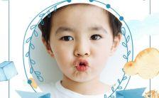 蓝色小清新宝宝十周岁生日满月宴百日邀请函H5模板缩略图