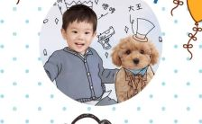 简约风可爱宝宝圆锁十二周岁生日快乐生日邀请函H5模板缩略图