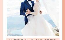 高端简约杂志风婚礼邀请函回门宴请柬喜帖H5模板缩略图