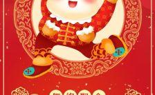 年会年终新春春节祝福企业商业邀请函H5模板缩略图