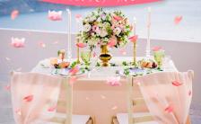 温馨浪漫情人节花店活动宣传H5模板缩略图