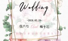 森系清新ins风浪漫欧式婚礼邀请函H5模板缩略图