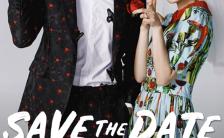 韩式高端时尚杂志风结婚请柬婚礼邀请函H5模板缩略图