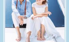 蓝色清新温馨婚礼邀请函H5模板缩略图