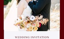 韩式简约婚礼邀请函结婚电子请柬H5模板缩略图