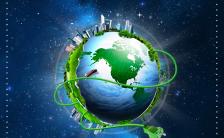大气星空地球熄灯一小时地球一小时企业推广公益宣传H5模板缩略图