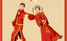 中国风红色喜庆婚礼邀请函H5模板缩略图