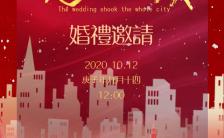 中国风大气新中式婚礼请柬H5模板缩略图