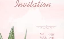 我们の婚礼粉色唯美浪漫婚礼请柬H5模板缩略图