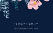 温馨浪漫时尚简约婚礼邀请函H5模板缩略图