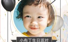 可爱时尚宝宝生日宴邀请函H5模板缩略图