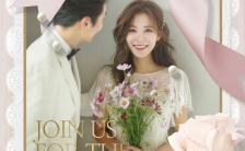 高端韩式时尚杂志婚礼邀请函清新文艺浪漫唯美婚礼邀请函H5模板缩略图