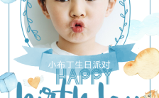 蓝色小清新宝宝周岁满月宴百日邀请函H5模板缩略图