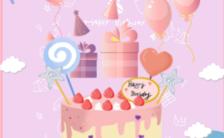 粉色系女孩宝宝百日周岁生日聚会邀请函H5模板缩略图