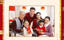 红色喜庆全家福相册家庭相册H5模板缩略图