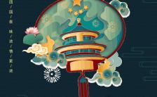 绿色唯美中国风中秋节节日祝福动态H5模板缩略图