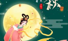 绿色国潮风中秋节节日祝福动态H5模板缩略图