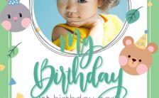绿色手绘卡通宝宝生日纪念相册H5模板缩略图