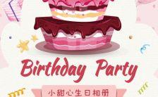 粉色卡通可爱宝宝生日纪念相册H5模板缩略图