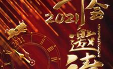 2021红金色年会邀请函企业公司邀请函H5模板缩略图