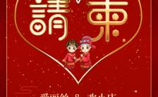 红色简约中国风设计风格婚礼邀请函宣传H5模板缩略图