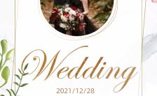 白色鎏金小清新婚礼邀请函结婚请柬h5模板缩略图
