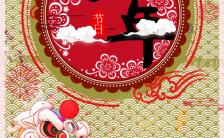 小年节日习俗宣传迎新春H5模板缩略图