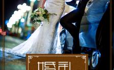 高端大气黑色简约婚礼邀请请柬喜帖H5模板缩略图