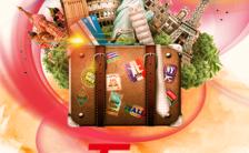 五一旅游宣传通用H5模板缩略图