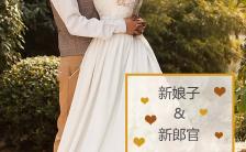 高端浪漫婚礼邀请函H5模板缩略图