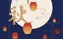 中秋月饼宣传H5模板缩略图