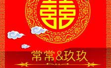 大红中式结婚婚礼请柬邀请函H5模板缩略图