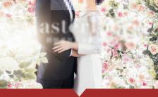简约大方精致婚庆公司介绍H5模板缩略图