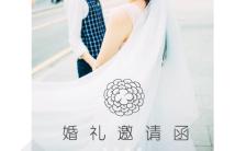 小清新简约版婚礼邀请函H5模板缩略图