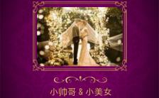 紫色欧式高端典雅婚礼邀请函H5模板缩略图