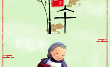 清新简约绿色端午节快乐活动店铺促销H5模板缩略图