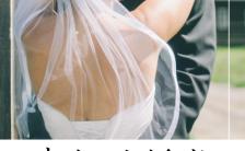 精致奢华时尚欧式婚礼邀请函H5模板缩略图