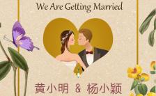欧式文艺复古婚礼请柬邀请函H5模板缩略图