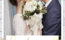 清新浪漫婚礼结婚请柬邀请函H5模板缩略图