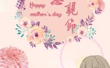 浪漫卡通手绘小清新感恩母亲节节日贺卡H5模板缩略图