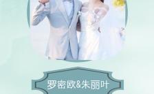 小清新风婚礼请柬结婚邀请函H5模板缩略图