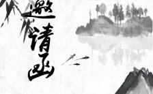 古典中国风意境邀请函H5模板缩略图