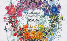 简约精致美妆服饰商品促销H5模板缩略图