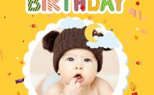 小宝宝生日相册邀请函H5模板缩略图