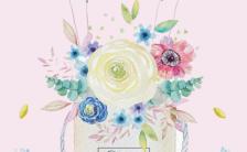 清新烂漫花朵婚礼请柬通用请帖H5模板缩略图